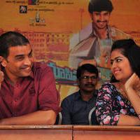 Cinema Choopistha Mava Movie Release Press Meet Stills   Picture 1093251