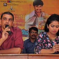 Cinema Choopistha Mava Movie Release Press Meet Stills   Picture 1093253