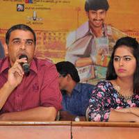 Cinema Choopistha Mava Movie Release Press Meet Stills   Picture 1093267