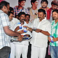 Simple Love Story Movie Audio Launch Function Stills | Picture 1093773