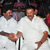 Simple Love Story Movie Audio Launch Function Stills | Picture 1093780
