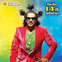 Upendra 2 Movie Release Posters   Picture 1093795