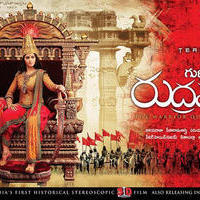 Rudramadevi Movie New Wallpapers | Picture 1094241