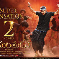 Srimanthudu Movie New Wallpapers | Picture 1094313