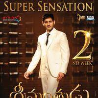 Srimanthudu Movie New Wallpapers | Picture 1094314