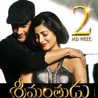 Srimanthudu Movie New Wallpapers | Picture 1094315
