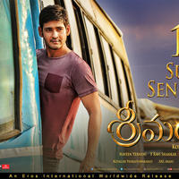Srimanthudu Movie New Wallpapers | Picture 1094316
