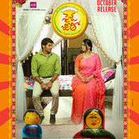 Size Zero Movie First Look Posters