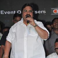 Dasari Narayana Rao - Anaganaga Oka Chitram Movie Audio Launch Photos