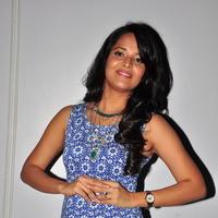 Anasuya at Bhale Bhale Magadivoy Audio Launch Photos | Picture 1096194