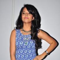 Anasuya at Bhale Bhale Magadivoy Audio Launch Photos | Picture 1096196