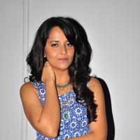 Anasuya at Bhale Bhale Magadivoy Audio Launch Photos | Picture 1096204