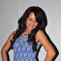 Anasuya at Bhale Bhale Magadivoy Audio Launch Photos | Picture 1096208
