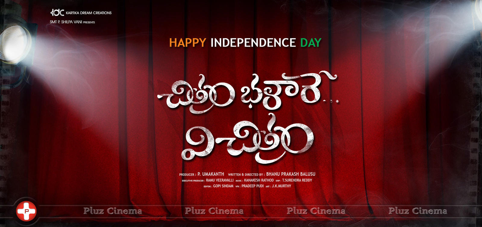 Must see Wallpaper Movie Independence Day - chithram-bhalaare-vichithram-movie-independence-day-wallpapers  Best Photo Reference_206699.jpg
