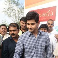 Mahesh Babu - Mahesh Babu Flags off Chak De India Ride Photos | Picture 1095377
