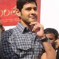 Mahesh Babu - Mahesh Babu Flags off Chak De India Ride Photos | Picture 1095491