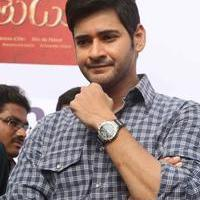 Mahesh Babu - Mahesh Babu Flags off Chak De India Ride Photos | Picture 1095514