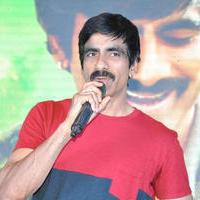 Ravi Teja - Kick 2 Movie Platinum Disc Function Photos | Picture 1096908