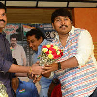 Ketugadu Movie Press Meet Photos | Picture 1094920