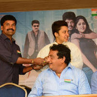 Ketugadu Movie Press Meet Photos | Picture 1094922