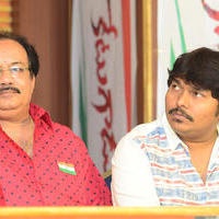 Ketugadu Movie Press Meet Photos | Picture 1094926