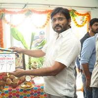 Sri Achyuta Arts Movie Opening Photos