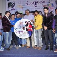 Padamati Sandhya Ragam London Lo Movie Audio Launch Photos   Picture 1191437