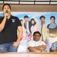 Jai Akash - Anandam Malli Modalaindi Release Press Meet Stills | Picture 952479