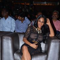 Sriya Reddy - Maga Maharaju Movie Audio Launch Stills | Picture 929760