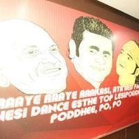 Maga Maharaju Team at Red FM Photos | Picture 929158