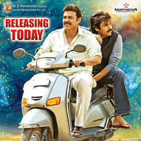 Gopala Gopala Movie Release Wallpapers | Picture 930328