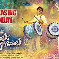 Gopala Gopala Movie Release Wallpapers | Picture 930329