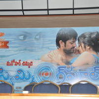 Swimming Pool Movie Logo Launch Photos | Picture 931023