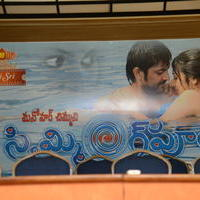 Swimming Pool Movie Logo Launch Photos | Picture 931037