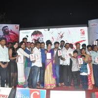 Gate Movie Audio Launch Photos | Picture 931909