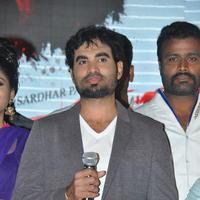 Abhinav - Gate Movie Audio Launch Photos | Picture 931923