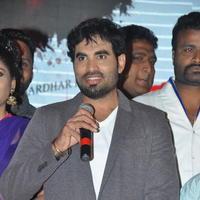 Abhinav - Gate Movie Audio Launch Photos | Picture 931925