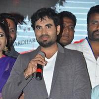 Abhinav - Gate Movie Audio Launch Photos | Picture 931926
