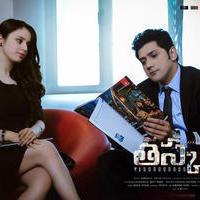 Taskara Movie Wallpapers | Picture 934632