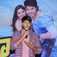 Sundeep Kishan - Beeruva Movie Press Meet Stills | Picture 937099