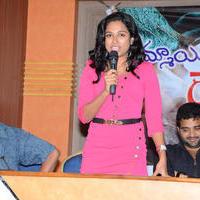 Vrushali - Ammayi Devadas Ayete Movie Press Meet Stills
