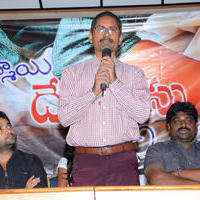 Ammayi Devadas Ayete Movie Press Meet Stills | Picture 937494