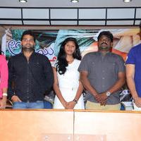 Ammayi Devadas Ayete Movie Press Meet Stills | Picture 937497