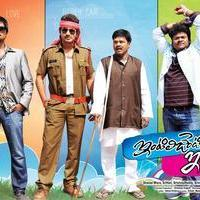 Intelligent Idiots Movie Wallpapers | Picture 939476