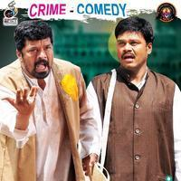 Intelligent Idiots Movie Wallpapers | Picture 939478