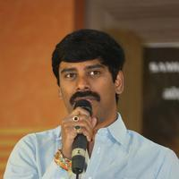 Suresh Kondeti - Pandem Kollu Audio Launch Stills | Picture 939820