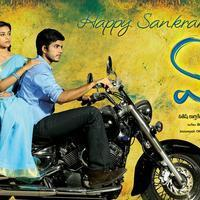 Varadhi Movie First Look Posters