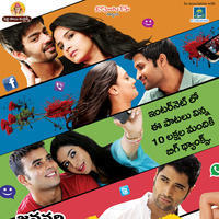 Ladies and Gentlemen Movie Release Posters | Picture 940955