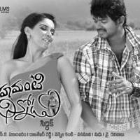 Simhamanti Chinnodu Movie Posters | Picture 940581
