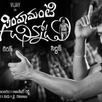 Simhamanti Chinnodu Movie Posters | Picture 940585